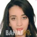 نوار من بنغازي | أرقام بنات | موقع بنات 99