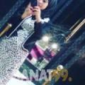 سميرة من بنغازي | أرقام بنات | موقع بنات 99