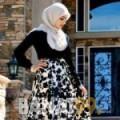 فاطمة الزهراء من ولاد تارس | أرقام بنات | موقع بنات 99