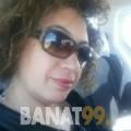 أميرة من البحرين 50 سنة مطلق(ة) | أرقام بنات واتساب