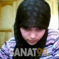 خدية من بنغازي | أرقام بنات | موقع بنات 99
