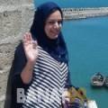 رامة من دبي | أرقام بنات | موقع بنات 99