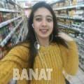 إبتسام من دبي | أرقام بنات | موقع بنات 99