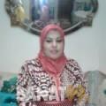 راضية من القاهرة | أرقام بنات | موقع بنات 99