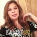 يمنى من دبي | أرقام بنات | موقع بنات 99