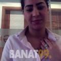 نصيرة من قرية عالي   أرقام بنات   موقع بنات 99