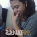 حنان من محافظة سلفيت | أرقام بنات | موقع بنات 99