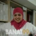 سورية من عبس | أرقام بنات | موقع بنات 99