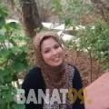 عواطف من القاهرة | أرقام بنات | موقع بنات 99