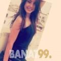 سيمة من القاهرة | أرقام بنات | موقع بنات 99
