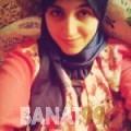 جنان من دبي | أرقام بنات | موقع بنات 99