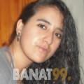 أميمة من الجزائر 28 سنة عازب(ة) | أرقام بنات واتساب