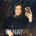 زهرة من المغرب 20 سنة عازب(ة)   أرقام بنات واتساب