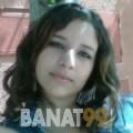 سورية من بزبدين | أرقام بنات | موقع بنات 99