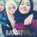 سراح من بنغازي | أرقام بنات | موقع بنات 99
