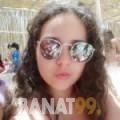 هيفاء من محافظة سلفيت | أرقام بنات | موقع بنات 99