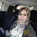 نهيلة من دمشق | أرقام بنات | موقع بنات 99