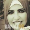 رباب من قرية عالي | أرقام بنات | موقع بنات 99