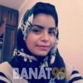 إنصاف من البحرين 22 سنة عازب(ة) | أرقام بنات واتساب
