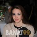 شيمة من دمشق | أرقام بنات | موقع بنات 99