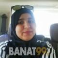 صبرين من اليمن 37 سنة مطلق(ة) | أرقام بنات واتساب