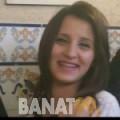 زهور من عمان 24 سنة عازب(ة)   أرقام بنات واتساب