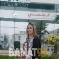 صفاء من محافظة سلفيت | أرقام بنات | موقع بنات 99