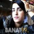 انسة من بنغازي | أرقام بنات | موقع بنات 99