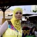 نزهة من محافظة سلفيت   أرقام بنات   موقع بنات 99