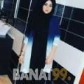 حسناء من عمان 21 سنة عازب(ة) | أرقام بنات واتساب
