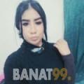 أسماء من بنغازي | أرقام بنات | موقع بنات 99