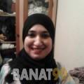 إيناس من دمشق | أرقام بنات | موقع بنات 99