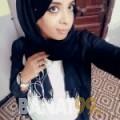 حنين من القاهرة | أرقام بنات | موقع بنات 99