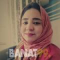 صوفية من دسمان | أرقام بنات | موقع بنات 99