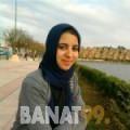 بديعة من دمشق | أرقام بنات | موقع بنات 99