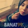 جليلة من المغرب 20 سنة عازب(ة) | أرقام بنات واتساب