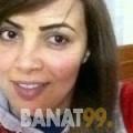 ندى من لبنان 34 سنة مطلق(ة) | أرقام بنات واتساب