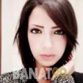 عبلة من دمشق | أرقام بنات | موقع بنات 99