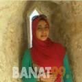 منار من اليمن 27 سنة عازب(ة) | أرقام بنات واتساب
