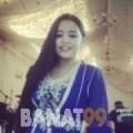 سامية من البحرين 20 سنة عازب(ة) | أرقام بنات واتساب