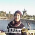 ناريمان من بنغازي | أرقام بنات | موقع بنات 99