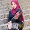 هبة من القاهرة   أرقام بنات   موقع بنات 99