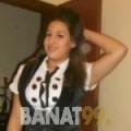 شاهيناز من القاهرة   أرقام بنات   موقع بنات 99