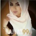 حنان من عمان 21 سنة عازب(ة) | أرقام بنات واتساب