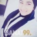 هادية من بزبدين | أرقام بنات | موقع بنات 99