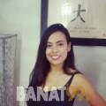 دلال من البحرين 21 سنة عازب(ة) | أرقام بنات واتساب
