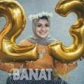 ريحانة من دبي | أرقام بنات | موقع بنات 99