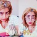 زهرة من بزبدين | أرقام بنات | موقع بنات 99