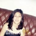 نورهان من اليمن 24 سنة عازب(ة) | أرقام بنات واتساب