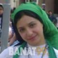 كنزة من محافظة سلفيت | أرقام بنات | موقع بنات 99